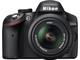 Canon EOS 400D Camera