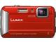 Fujifilm FinePix XP70 Camera