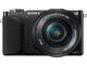 Sony Alpha NEX-5T Camera