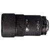 Nikon AF Nikkor 180mm f2.8D ED-IF