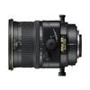 Nikon PC-E Micro-Nikkor 85mm f2.8D