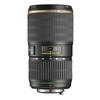 Pentax smc DA 14mm F2.8 ED IF