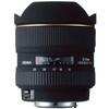 Sigma 12-24mm F4.5-5.6 EX DG Aspherical HSM