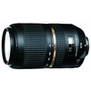 Tamron SP 70-300mm F4-5.6 Di USD