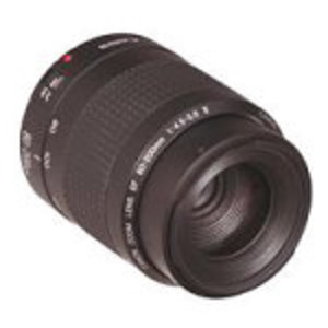 Canon EF 70-200 F4 IS II USM