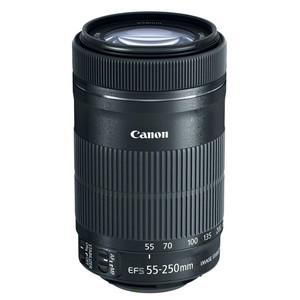 Canon EF-S 55-250mm f4-5.6 IS II