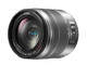 Panasonic Lumix G Vario 14-140mm F3.5-5.6 ASPH.  Power O.I.S Lens