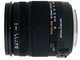 Sigma 18-125mm F3.8-5.6 DC HSM